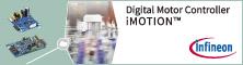 Infineon デジタルモータコントローラ