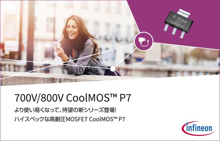 CoolMOS-P7