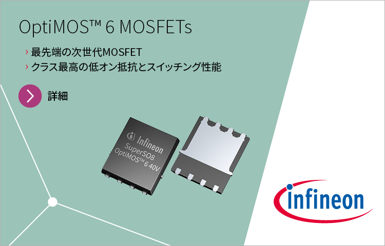 OptiMOS 6  MOSFETs